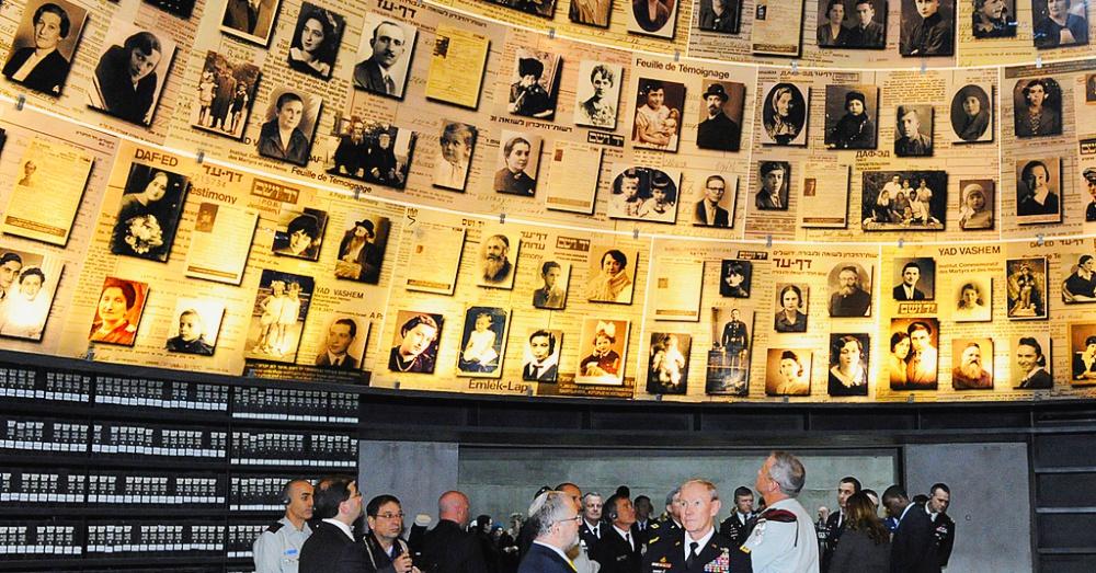 Yad VaShem Holocaust Memorial Museum / Via U.S. Embassy Tel Aviv
