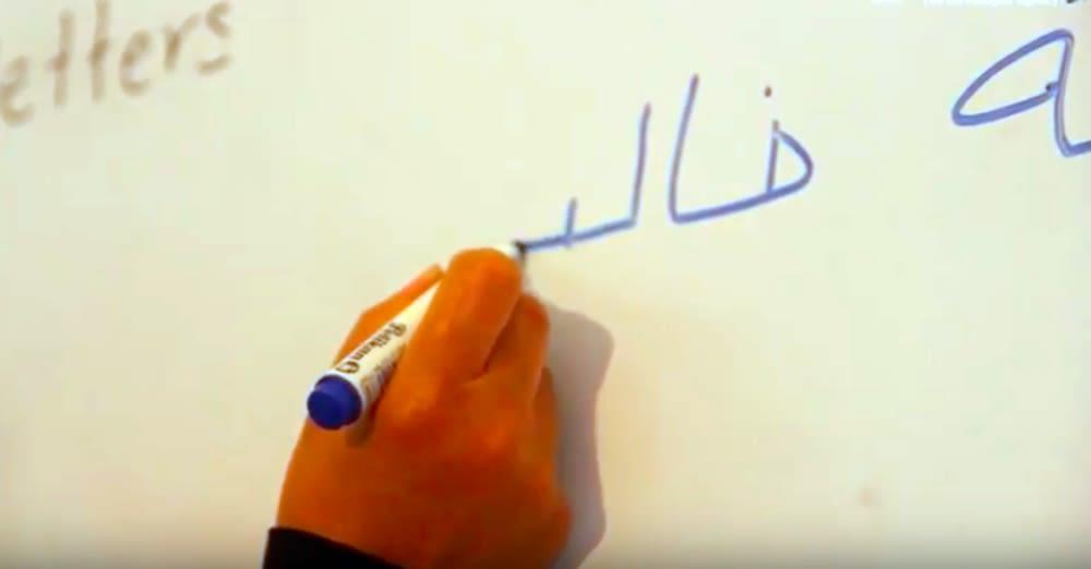Photo: YouTube/UNHCR, the UN Refugee Agency