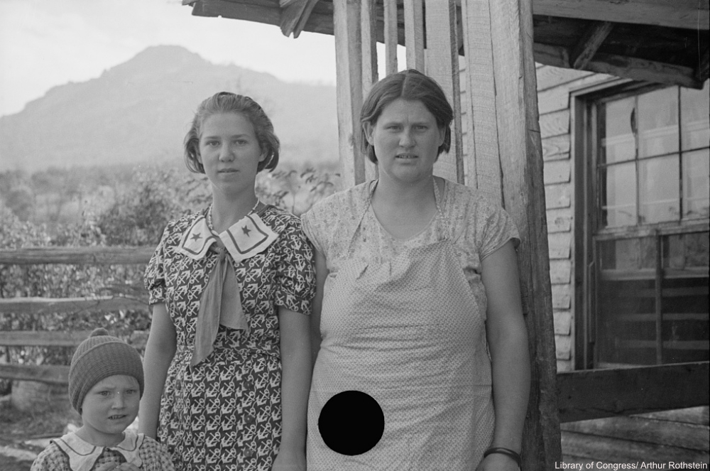 Depression era women with a girl rejected FSA photo