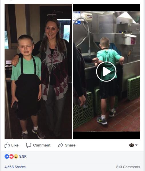 Facebook/Katie Elizabeth Denton