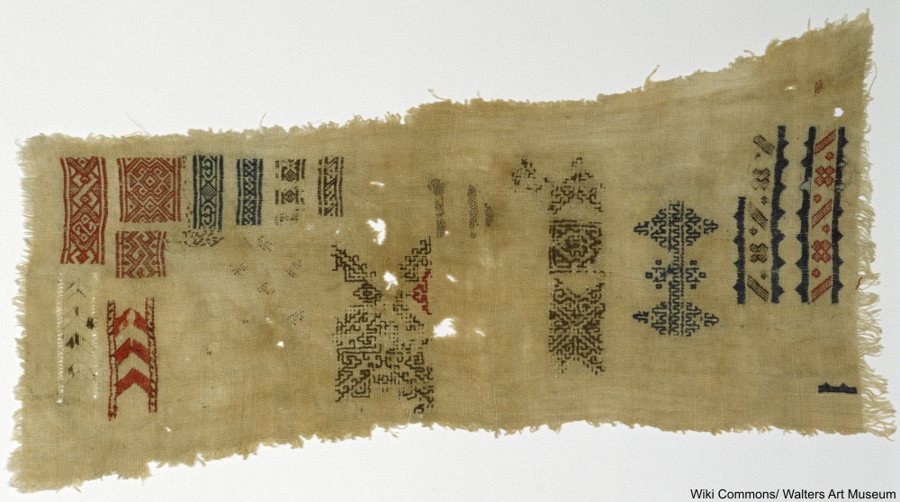 Egyptian sampler from the 14th century
