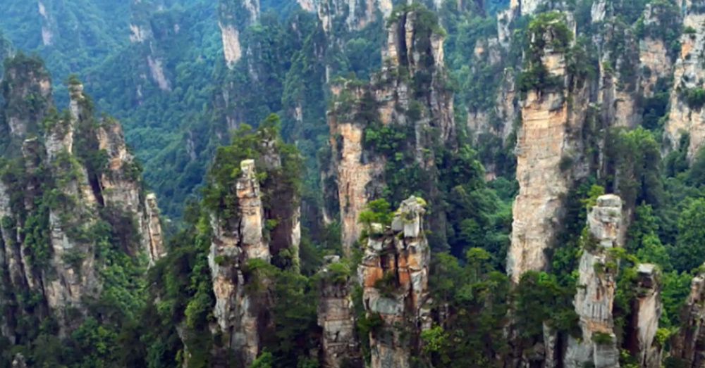Zhangjiajie National Forest Park, China, was the inspiration for