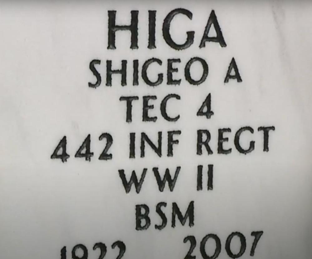 Higa died in 2007.