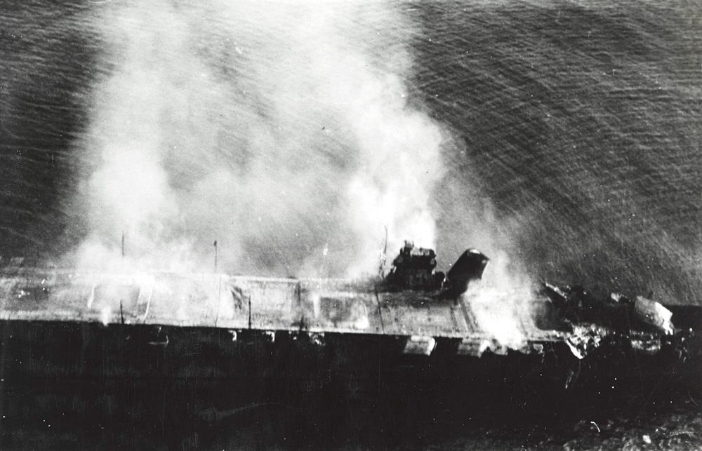 The burning Japanese aircraft carrier Hiryu.