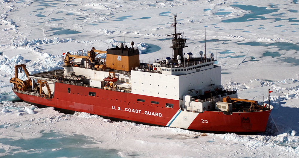 The USCGC Healy is currently under repairs.