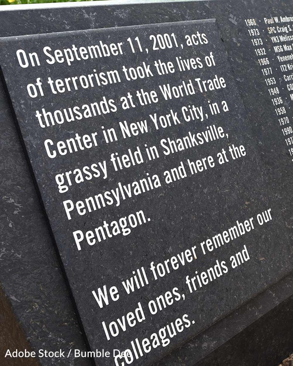 A 9/11 memorial at the Pentagon.